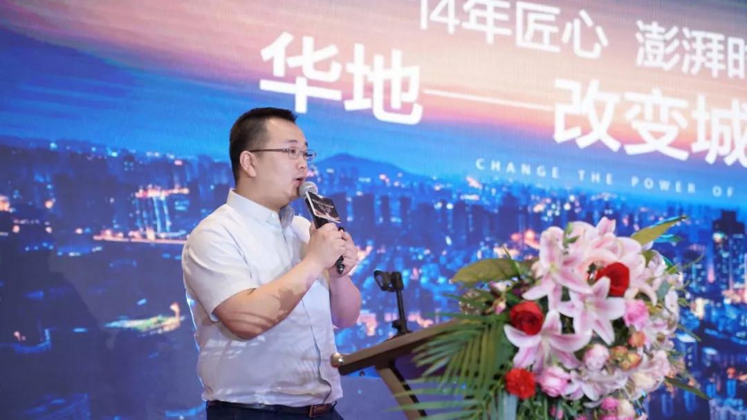 品牌价值引lingfazhan  华地集团再获殊荣