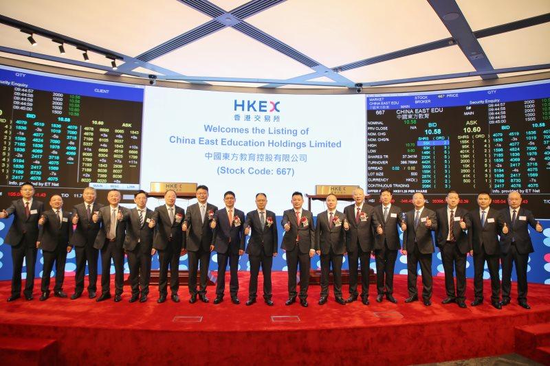 喜li国际教育chan业—中国东方教育在xiang港联jiao所主板成功shangshi